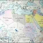 Traduceri autorizate si legalizate araba-romana si romana-araba